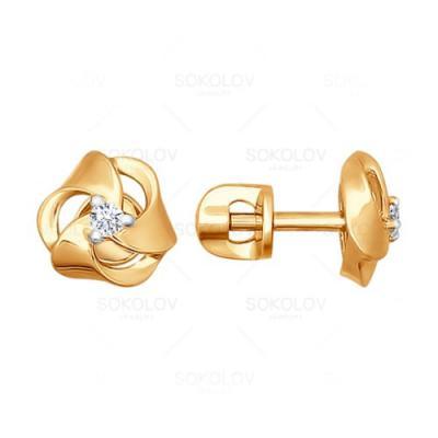 обручальные кольца из золота акции